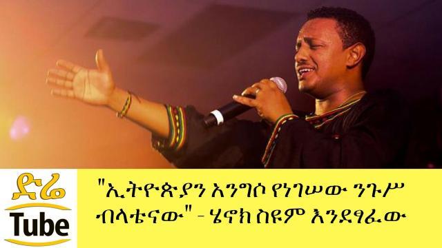 ETHIOPIA -The king-boy really defines Ethiopia