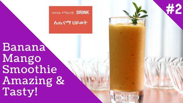 Eat Healthy #2 | Banana Mango Smoothie - Amazing & Tasty