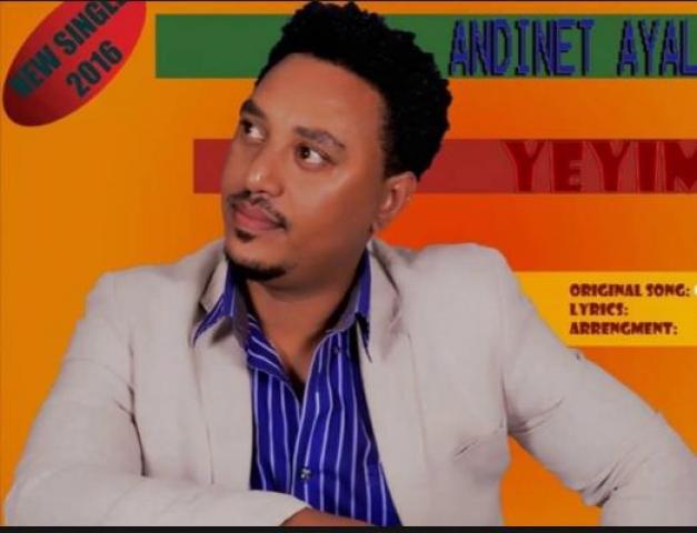 Ethiopia - Andinet Ayalew /Andy/  - Yiker (ይቅር) - Ethiopian Music - Lyrics