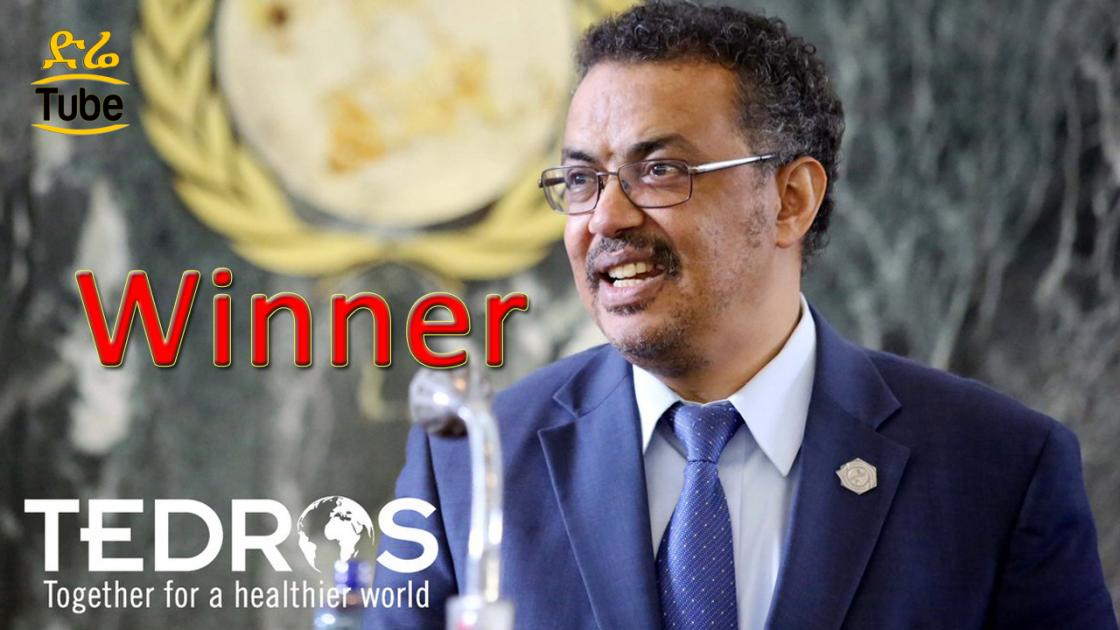 World Health Assembly elects Dr Tedros Adhanom as new WHO Director-General