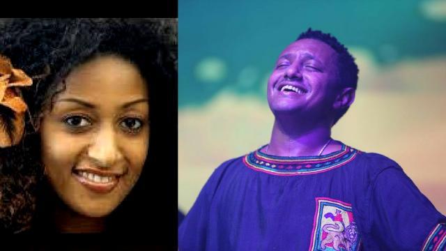 Ethiopia -Teddy Afro - Baygermesh - Ethiopian Music