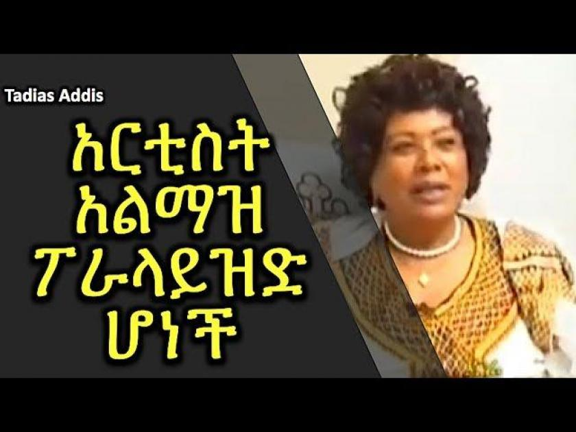 Tadias Addis Interview with Artist Almaz Haile