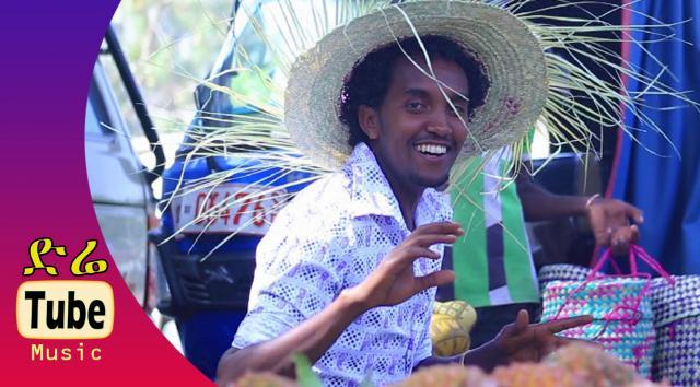 Nibret Gebreab - Kolbo (ኮልቦ) New Ethiopian Music Video 2015