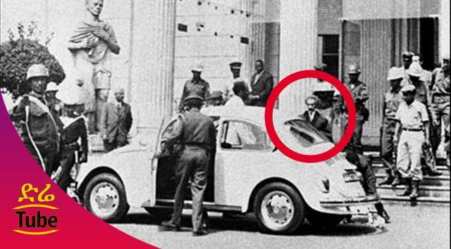 September 12, 1974 - Last Public Words of Emperor Haile Selassie I NEW