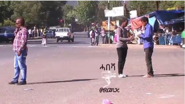 Funny Ethiopian Prank - Hitting by Lemon
