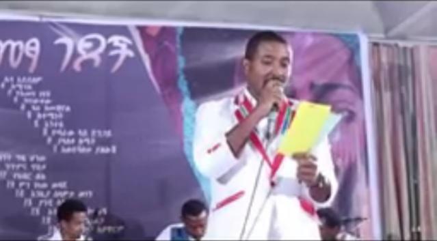 Ye Ametsa Getsoch (የአመፃ ገፆች) by poet Mulualem Tegegnework - Ethiopian Poem