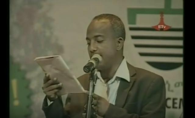 Poet Tagel Seyfu - Seba Segele (ሰባ ሠገል መጡ)