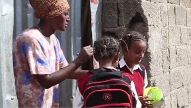 MASHO (ማሾ) Short Ethiopian film