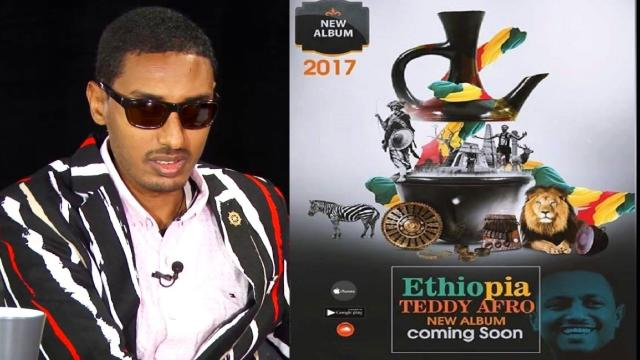Reyot Kin - Tewodros and Dagnet on Teddy Afro New Album