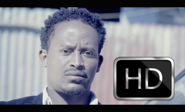 Shiret Trailer HD (ሽረት)  A Film by Abel Mulugeta