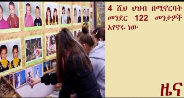 """A village in Ukraine is called """"Land of Twins"""" because of number of twins increasing"""