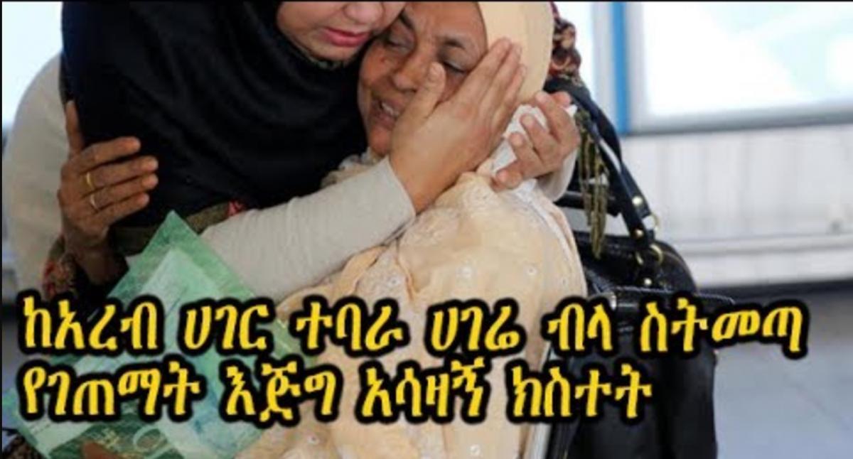 Marie ethiopian girl adult teaching daughter fuck