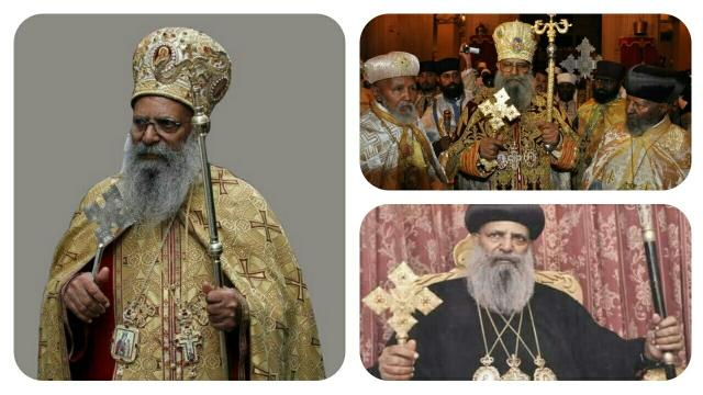Sheger 102.1 Meaza Biru - Interview with Patriarch Abune Mathias