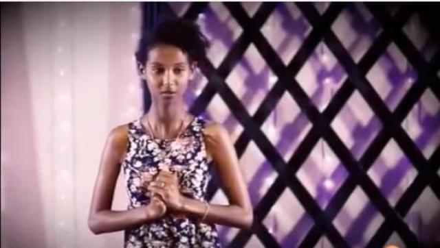 Ethiopia- Emuye's Performance on Yemaleda Kokoboch
