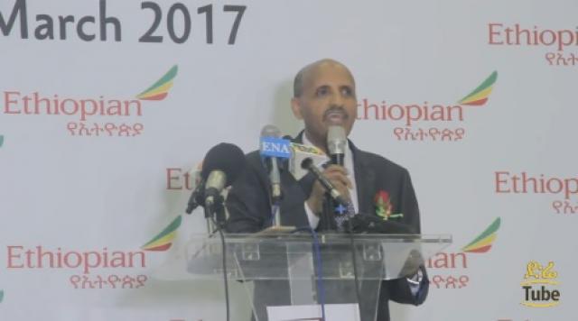 ETHIOPIA - Three flight three destination with in three days Ethiopian Airlines