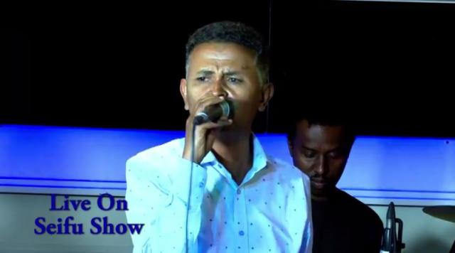 Gete Anley live on Seifu Show
