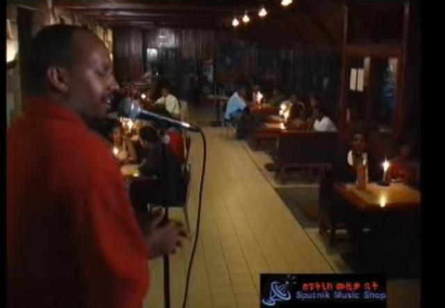 Michael Belayneh - Ye fiker Merchayae - Ethiopian love song