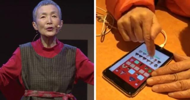 ETHIOPIA - 81 Year Old Japanese Woman Launches Her First App for iPhone