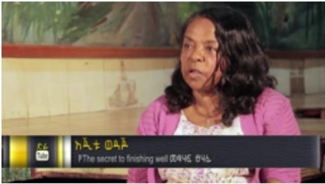 "Agitu Wodajo of ""The Secret To Finishing Well"" with DireTube"