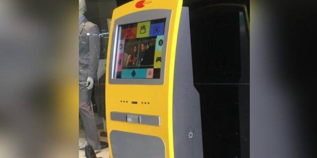 Ethiopia has ATM-like kiosks that load pirated movies on your USB stick