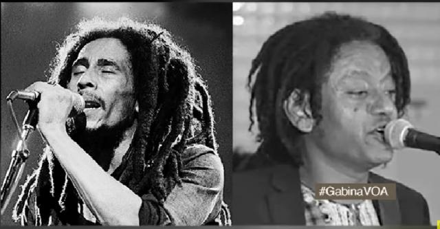 ETHIOPIAN - A Celebration of Bob Marley's Birthday Ethiopia