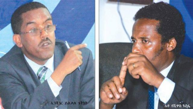 ETHIOPIA - Board of election gave a decision on the conflicts of semayawi leaders