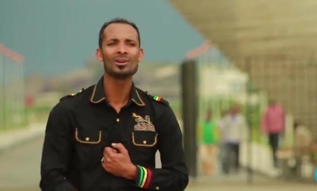 Afework G/Medihin (Besho) - Gudumale (ጉዱማሌ) Ethiopian Music Video 2015
