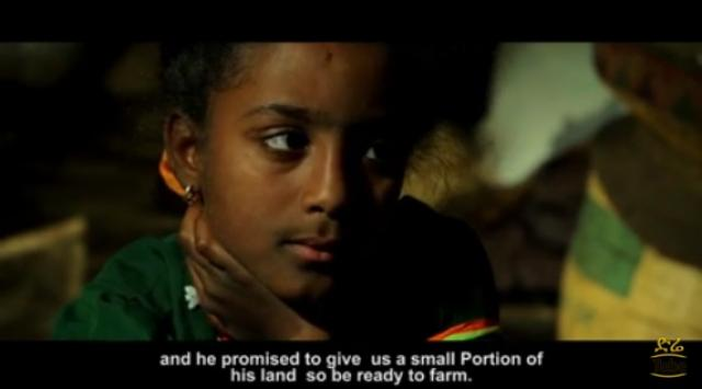 Gender's Gift - Short Ethiopian Movie 2016: HerStoryVideo