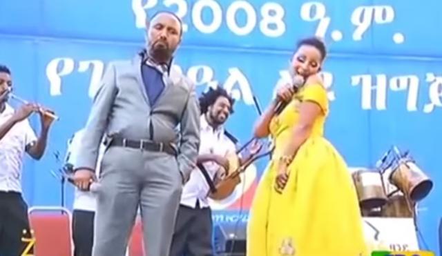 Ethiopian Artists Funny Karaoke Competition