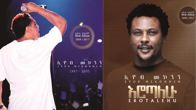 Tadias Addis Interview With Artist Eyob Mekonnen's Wife