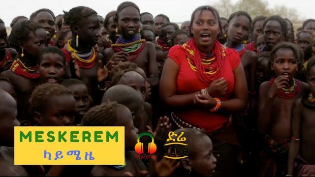Meskerem Ye Hodakogn Lij - Kaymeze | ካይሜዜ [NEW! Ethiopian Music 2017]