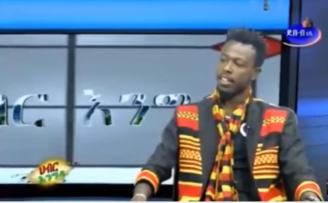 Ethiopia: Interview with Asgegnew Ashko /Asge/