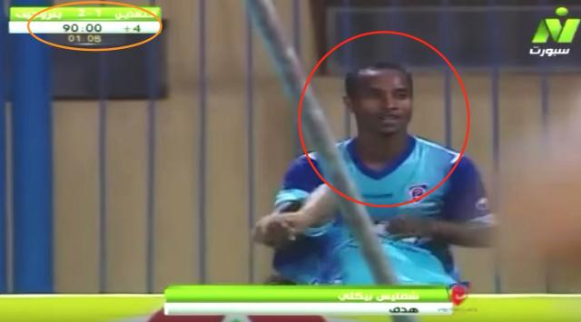 Ethiopian National Team Player Shimeles Bekele Great Goal against El Nasir