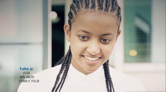 Yabu jc - Yenegal (ይነጋል) - Official NEW! Music Video 2017 - Ethiopian Music