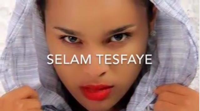 Ethiopian actress Selam Tesfaye