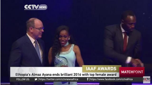 Ethiopia's Almaz Ayana ends brilliant 2016 with top female award