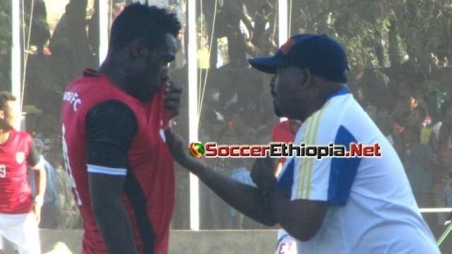 ETHIOPIA - Tegene Negash appointed as new head coach of Adama ketema