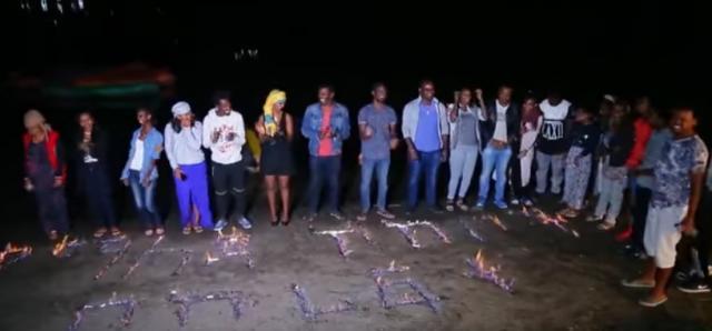 ETHIOPIA  - Yemaleda Kokeboch SE 3 EP 21 A