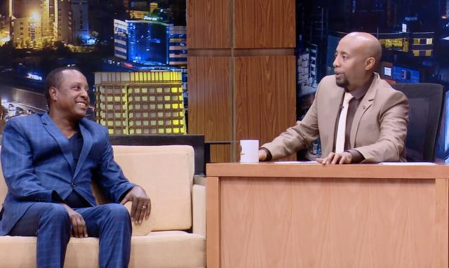 Ethiopia - Seifu on EBS Interview with Musician Tsegaye Sime