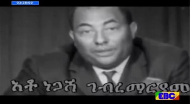 History of Television in Ethiopia