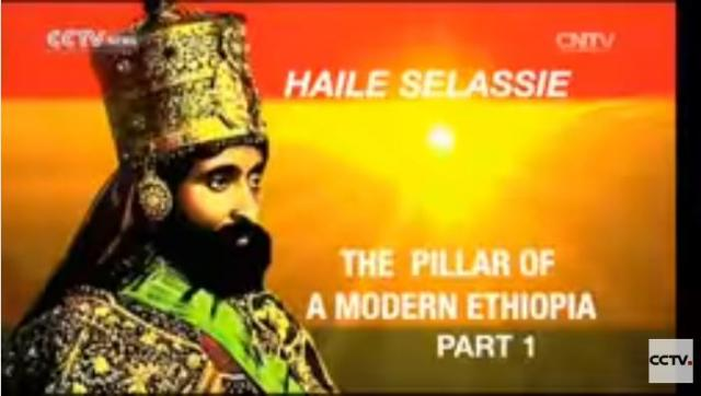 Faces of Africa - Haileselassie: The pillar of a modern Ethiopia - Part 1