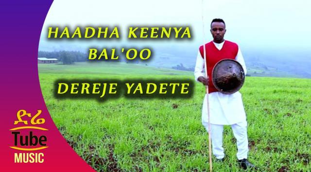 Ethiopia: Dereje Yadete - Haadha Keenya Bal'oo - New Oromo Music Video 2016