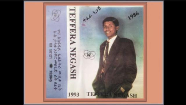 Tefera Negash - (ወረት) Ethiopian Oldies Music