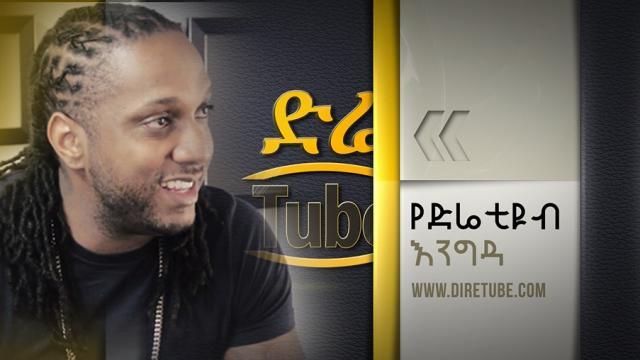 SHIFTA (Reggae Singer) - Visiting Ethiopia - Interview with DireTube