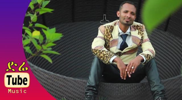 Afework Gebremedhin /Besho/ - Gudumale (ጉዱማሌ) Ethiopian Music Video 2015