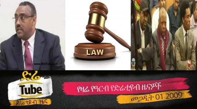 Ethiopia - The Latest Ethiopian News From DireTube Mar 10 2017