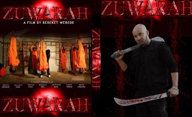 Zuwarah (ዙዋራ) [NEW! Short Ethiopian Film 2016]