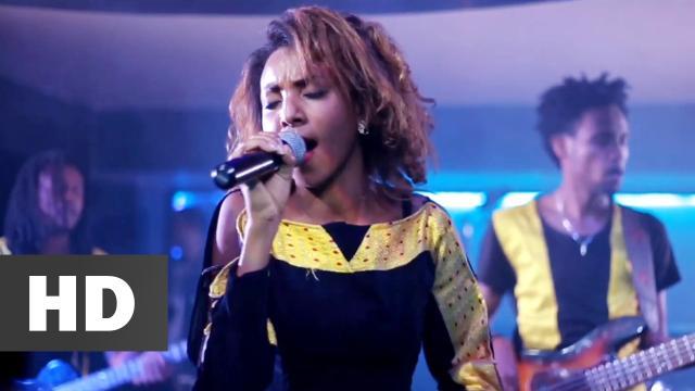 Jano Band - Darigne - New Ethiopian Music