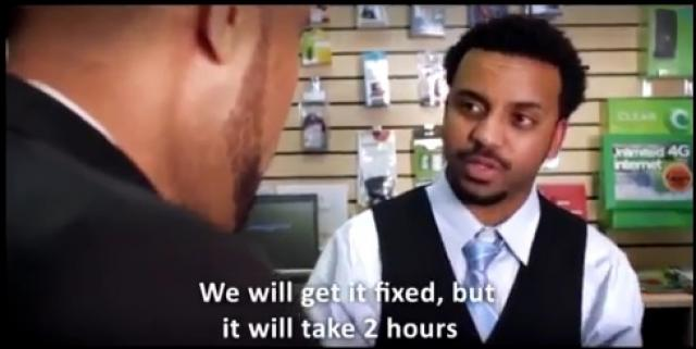 Ay Wend (አይ ወንድ) Ethiopian short movie 2015