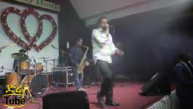 Shewandagn Hailu Live at Harmony Hotel 2016